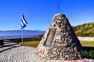 Εκδήλωση μνήμης για τη μάχη της Γκραμπάλας στη Βίγλα Καλπακίου