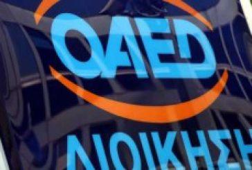 Όλα τα προγράμματα εργασίας που θα τρέξει ο ΟΑΕΔ το 2015