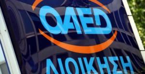 oaed-logo-e46-620x320