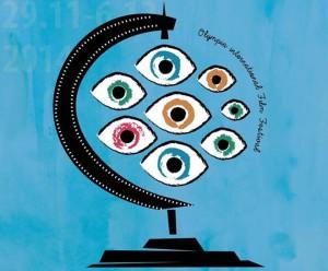 17ο Διεθνές Φεστιβάλ Κινηματογράφου Ολυμπίας για Παιδιά και Νέους