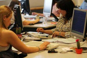 Περισσότερες από 5.000 προσλήψεις σε 4 υπουργεία- Αναλυτικά η κατανομή των θέσεων