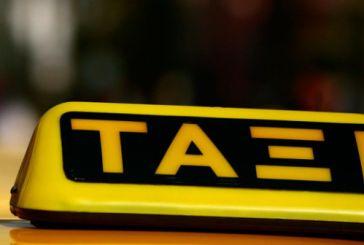 Μεταφέρθηκε η πιάτσα των ταξί πλησίον του Δικαστικού Μεγάρου Αγρινίου