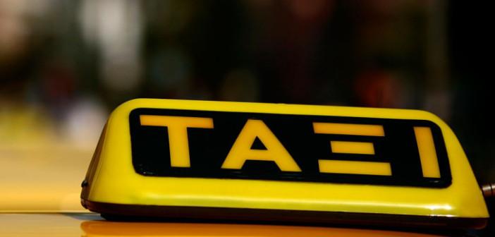 Σύλληψη αλλοδαπού στη Ναύπακτο για παράνομη λειτουργία «TAXI»