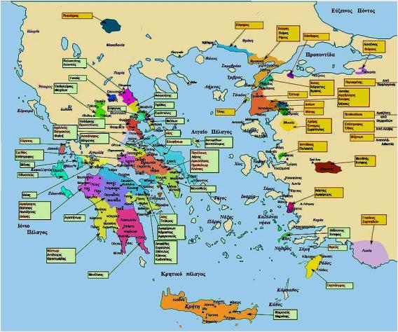 Ποιες πόλεις της Αρχαίας Αιτωλίας συμμετείχαν στον Τρωικό Πόλεμο
