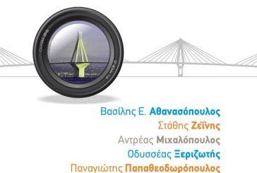 Η φωτοέκθεση της δεκαετηρίδας της Γεφυρας