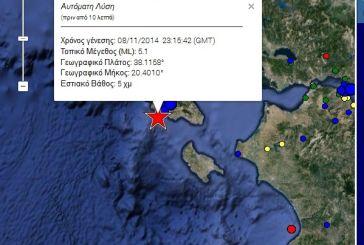 Νέος σεισμός (5,1 ρίχτερ) ταρακουνά το Αγρίνιο, επίκεντρο στην Κεφαλονιά