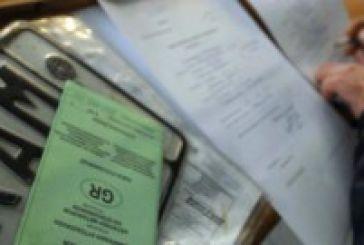 Tα δικαιολογητικά για την κατάθεση των πινακίδων -Μέχρι τις 31 Δεκεμβρίου η προθεσμία