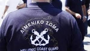 Συνελήφθη πλοίαρχος