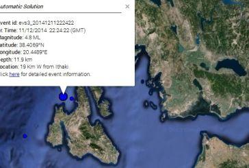 Νέος σεισμός στην Κεφαλονιά «κούνησε» και το Αγρίνιο