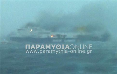 Κάτοικος Μεσολογγίου ανάμεσα στους επιβάτες του πλοίου