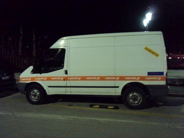 Εξαρθρώθηκε κύκλωμα παράνομης διακίνησης μεταναστών στη Λευκάδα