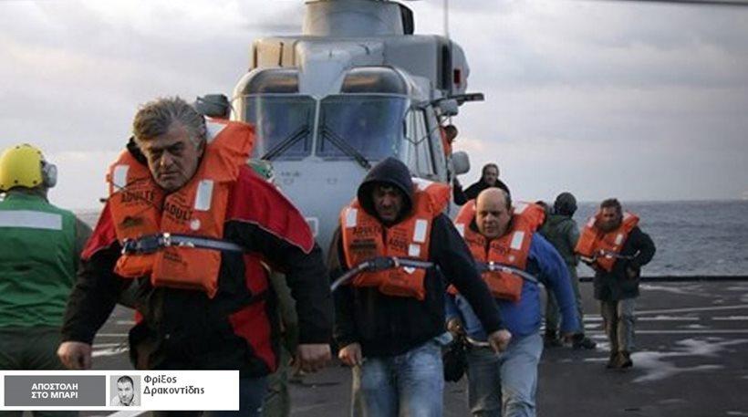 Γιατί οι Ιταλοί αφαίρεσαν τα κινητά από τους διασωθέντες στο San Giorgio