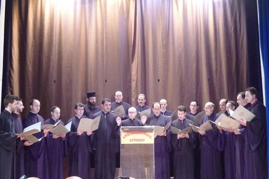 Συνέδριο για τα 300 χρόνια από τη γεννήση του Αγίου Κοσμά του Αιτωλού (φωτό)