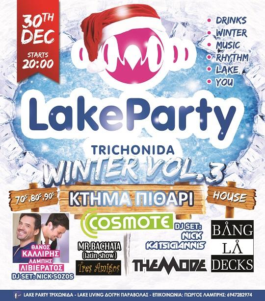 To Winter Lake Party Vol.3 #SeekTheFire είναι γεγονός…!