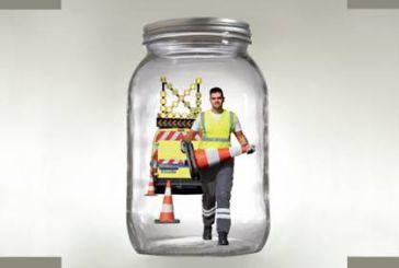 Οι αυτοκινητόδρομοι της χώρας μαζί για την ασφάλεια των εργαζομένων τους