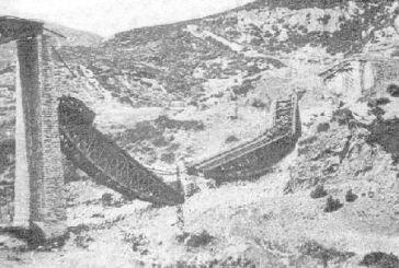 Παράρτημα ΠΕΑΕΑ-ΔΣΕ Αγρινίου: Για τα 77 χρόνια από την ανατίναξη της Γέφυρας του Γοργοπόταμου
