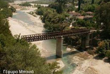 Μελέτη για τη γέφυρα Μπανιά