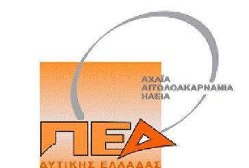 Οι προτάσεις της Π.Ε.Δ. Δυτ. Ελλάδας στη συνεδρίαση της Κ.Ε.Δ.Ε.