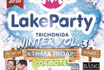 Στις 30 Δεκεμβρίου το 3ο Winter Lake Party (video)