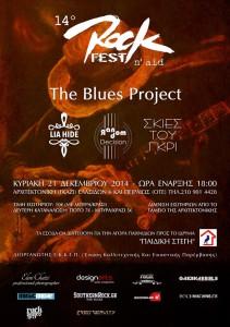 14o Rockfest 'n Aid