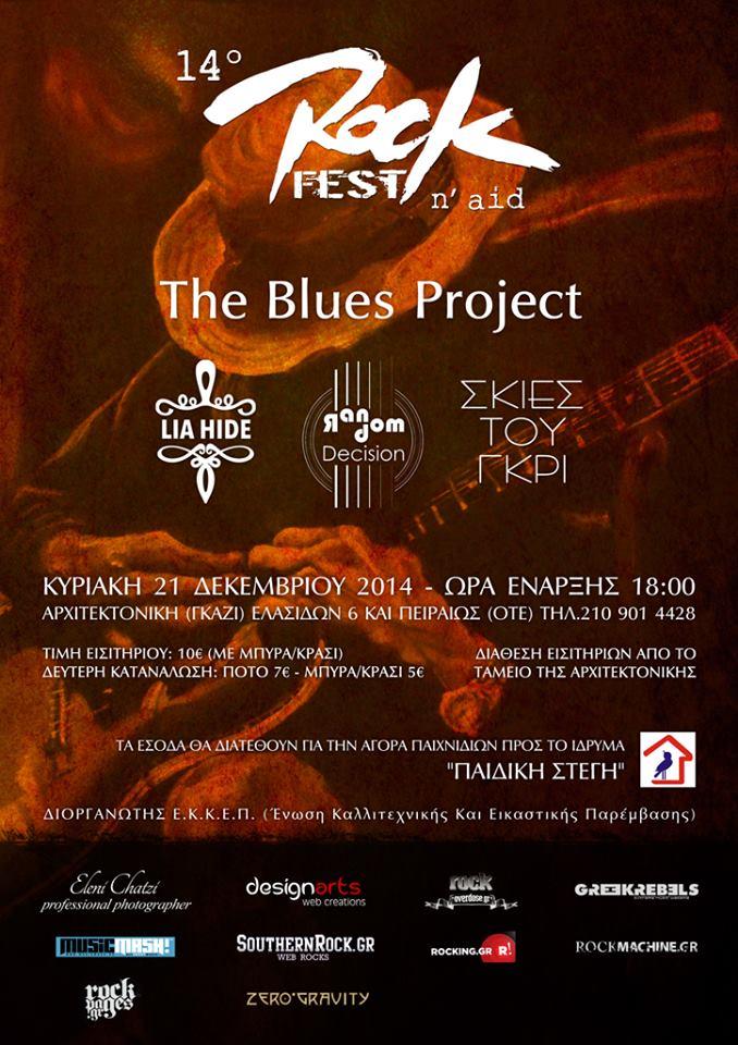 rockfest_n_aid_2014