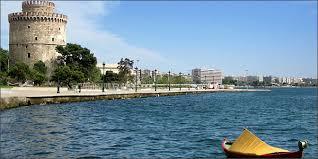 Οι 5ήμερες σχολικές εκδρομές που κάνουν Αγρίνιο τη… Θεσσαλονίκη