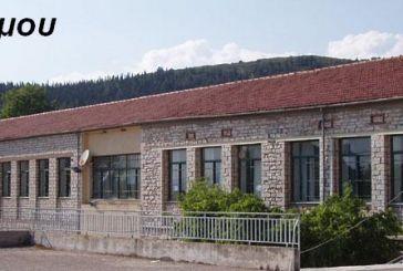 Στη Βουλή η διακοπή λειτουργίας του τμήματος Ένταξης στο Γυμνάσιο Θέρμου