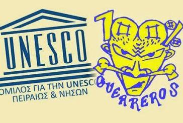 Συνεργασία Guerreros -Ομίλου Unesco Πειραιά  για συλλογή τροφίμων για απόρους