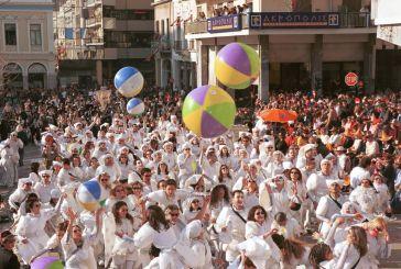Ξεκινούν οι αιτήσεις για συμμετοχή στα πληρώματα του πατρινού καρναβαλιού
