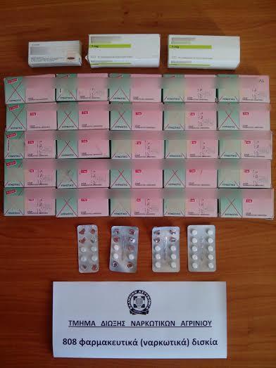 Ενημέρωση από την αστυνομία για την κλοπή ναρκωτικών χαπιών από φαρμακείο