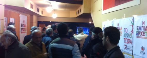 Eνθουσιασμός επικρατεί πλέον στο εκλογικό κέντρο του ΣΥΡΙΖΑ στο κέντρο...