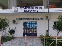 Δύο οι Αλβανοί δράστες των κλοπών στην Κατούνα