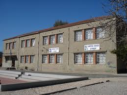 Εκλογοαπολογιστική Γ.Σ. του Συλλόγου Γονέων 3ου Δημ. Σχολείου Αγρινίου