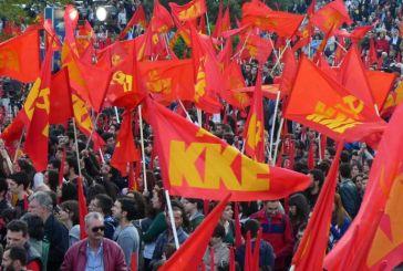 Συγκεντρώσεις από το ΚΚΕ την Παρασκευή σε Αγρίνιο και Μεσολόγγι