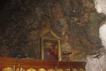 Η Εορτή στο Σπήλαιο του Αγίου Αντωνίου στο όρος Λάμια Περατιάς Βόνιτσας