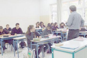Καθολικό αίτημα για ίδρυση Λυκείου στη δυτική πλευρά του δήμου Αγρινίου