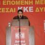 Δείτε σε video του agriniotv.gr την ομιλία της επικεφαλής του...
