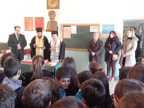 Κοπή Βασιλόπιτας στο 1ο Δημοτικό Σχολείο Αγίου Κωνσταντίνου