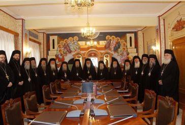 «Φρένο» στη χρήση ίντερνετ βάζει η Ιερά Σύνοδος σε κληρικούς και μοναχούς