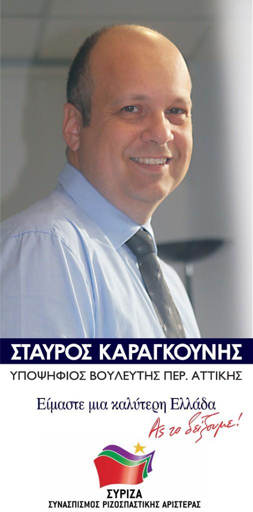 EDIPO DIPTYXO 10X21 KLEISTO.cdr