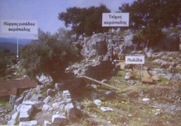 epi-epigrafi-arxaia-palaiomanina1