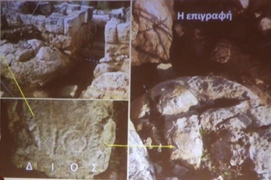 Βρέθηκε σημαντική επιγραφή στην είσοδο της αρχαίας Ακρόπολης στην Παλαιομάνινα