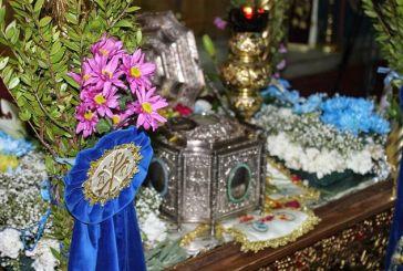 Η Κατούνα υποδέχτηκε την Τίμια Κάρα του Αγίου Ενδόξου Μεγαλομάρτυρος Ραφαήλ