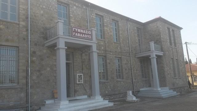 Κλιμάκιο του δήμου Αγρινίου στο ανακαινισμένο κτίριο του Γυμνασίου Γαβαλούς