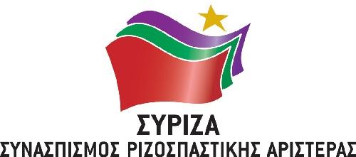 Λειτουργεί το εκλογικό κέντρο ΣΥΡΙΖΑ στο Μεσολόγγι