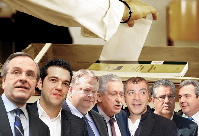 Kalpes15.gr: Στον αέρα του διαδικτύου εδώ και λίγες μέρες!