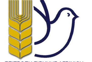 Ανακοίνωση της Επιτροπής Ειρήνης Αγρινίου για  την κλιμακούμενη τουρκική επιθετικότητα