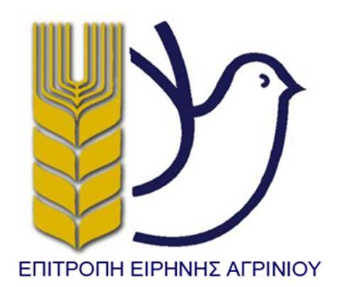 koi-epitropi-eirinis