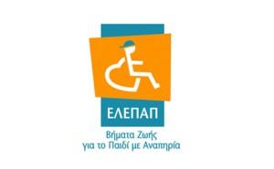 logo-elepap