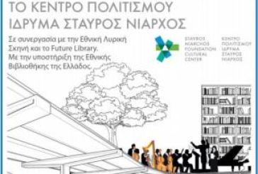 Παράσταση της Εθνικής Λυρικής Σκηνής στη Ναύπακτο